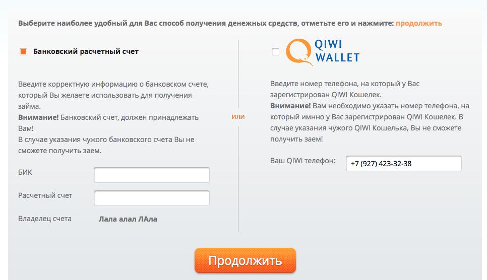 Золотая кредитная карта Visa Gold от Газпромбанка