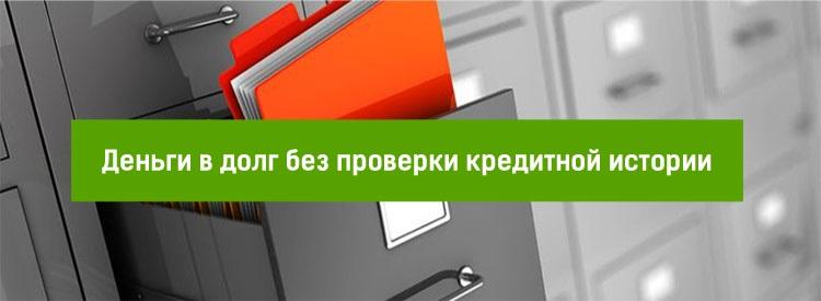 Раздача листовок в новомосковске — нашёл 615