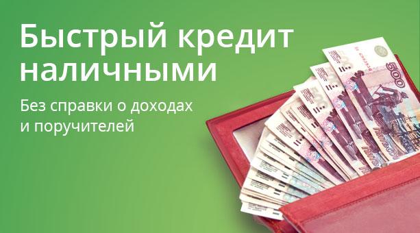 ... рабочий день месяца, начиная со второго месяца, следующего за месяцем  истечения срока действия последней карточки, эмитированной к текущему счету. 6f97c34f6b1