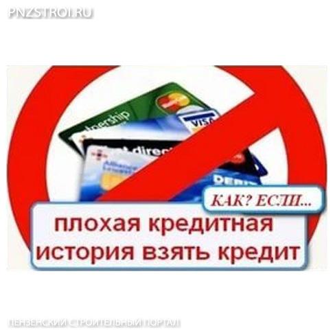 Займ на карту без проверок - Онлайн до 10000 гривен