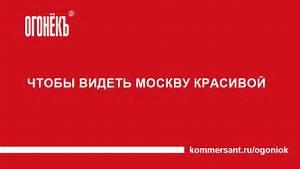 Газета 033 (102) 140814 - PDF Document