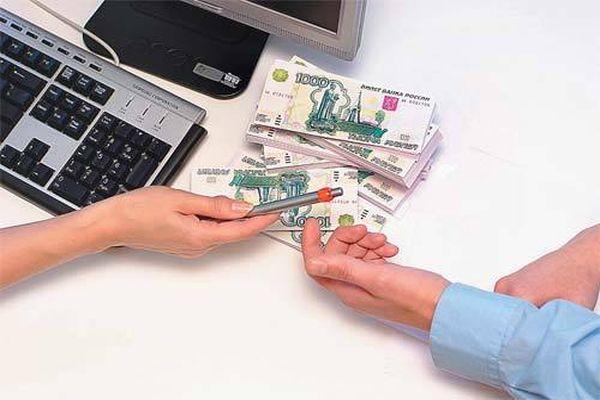 Денежный займы в краснодаре под расписку