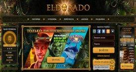 Эмуляторы игровых автоматов - играть бесплатно онлайн без