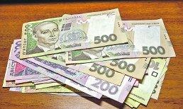 Займ на карту онлайн в Украине, взять деньги в займы