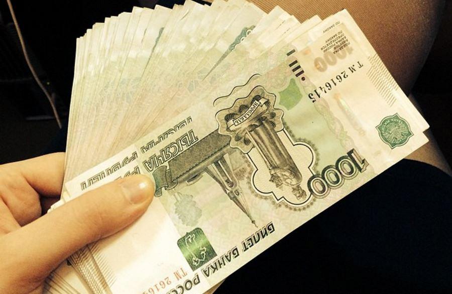 Микрозаймы на карту онлайн - микрокредиты срочно