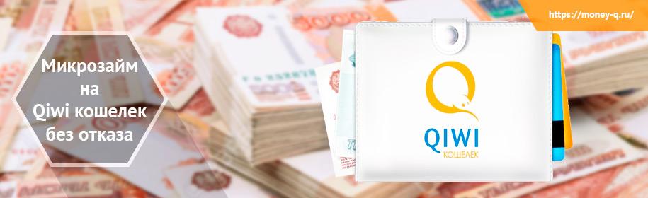 Кредит без справок и поручителей в Казахстане – взять