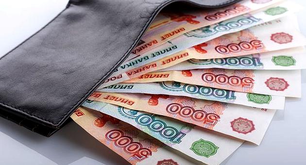 Срочные займы в Волгограде, получить деньги на карту или