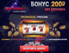 Онлайн казино за рубли игровые автоматы адмирал бу