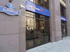 Взять кредит(займ) под залог ПТС и авто в Магнитогорске и