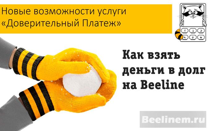 Кредиты в Сосногорске - 25 предложений банков