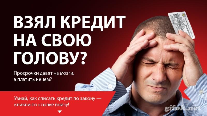 РосДеньги - займы в Ростове на Дону, онлайн заявка на кредит