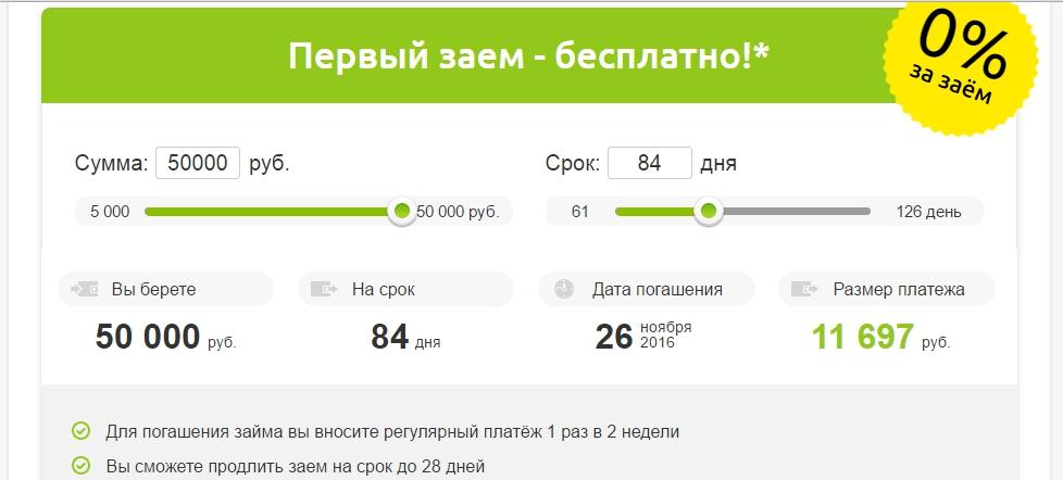 Помощь в получении кредита в Волгограде каждому