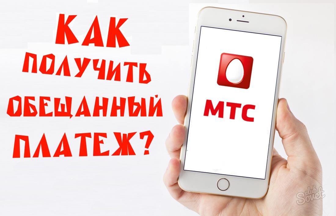 Деньги под проценты Южно-Сахалинск, деньги срочно в долг