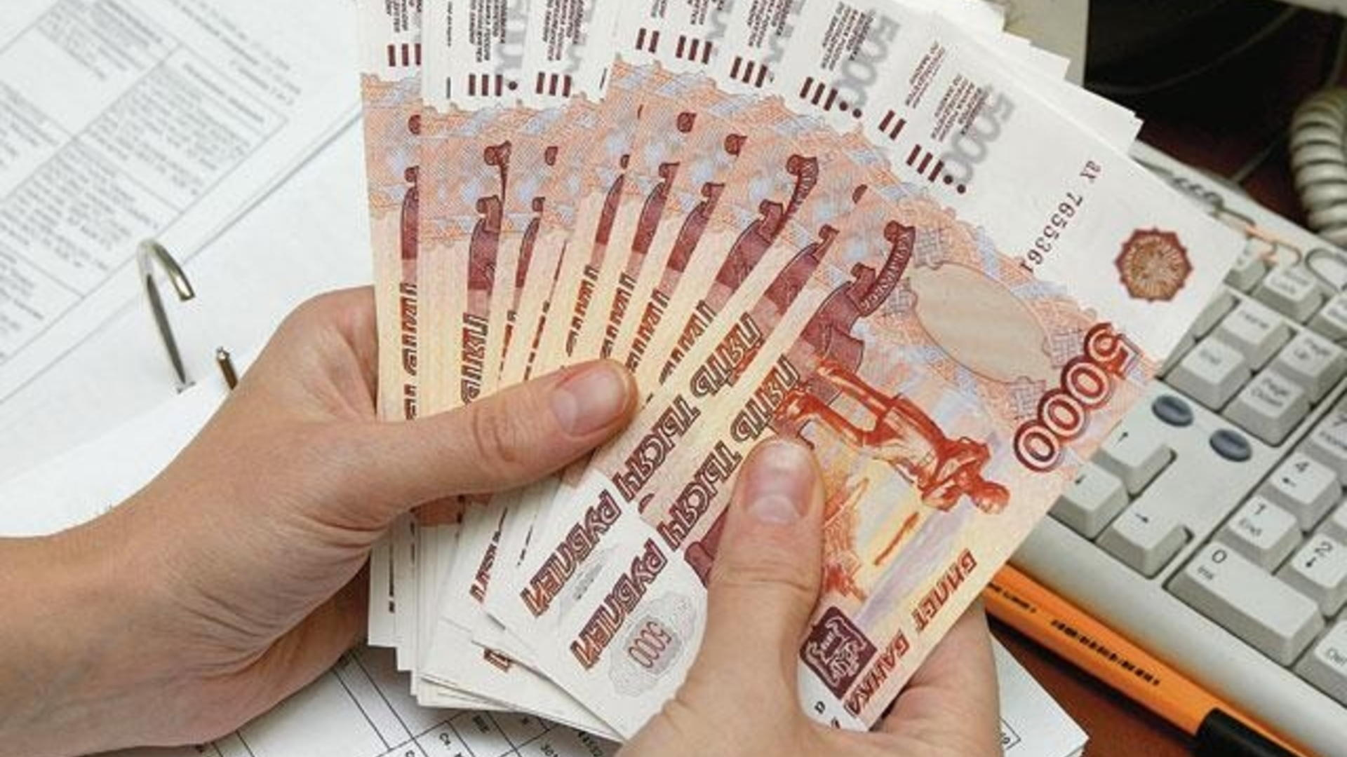Как взять ипотеку в Москве иногородним? - КредиторПро-2018