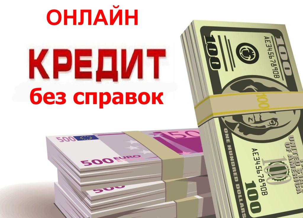 Кредитные карты ЮниКредит Банк: условия, снятие наличных
