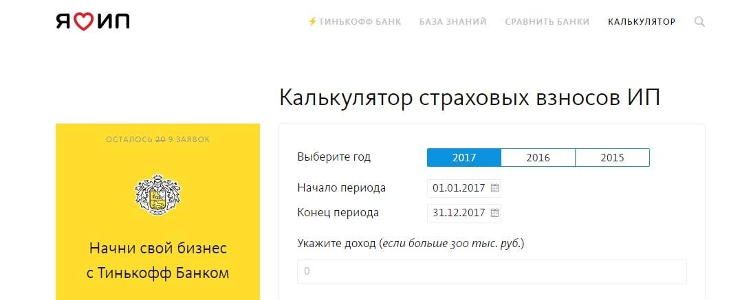 Займ онлайн на карту без отказа Украина - Кредит онлайн