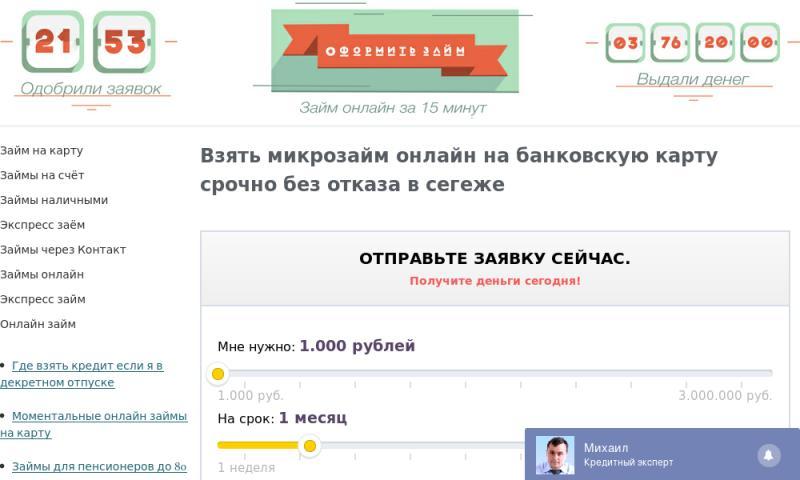 Банк в Москве, описание