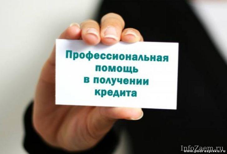 Онлайн кредит на карту без отказа Украине