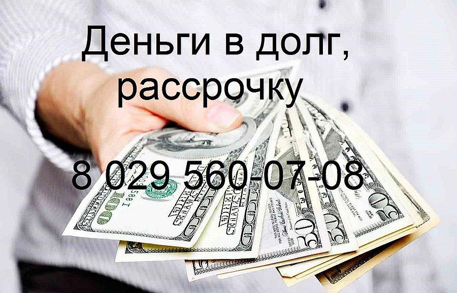 Автоломбард Тюмень - займ под залог ПТС - взять кредит под