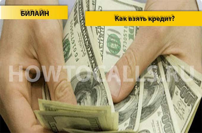 Взять займ с плохой кредитной историей в Екатеринбурге