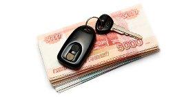 FAQ по использованию кредитных карт и погашению кредита