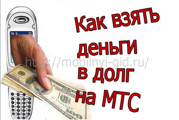 Киев - Возьму кредит наличными - Доска кредитных