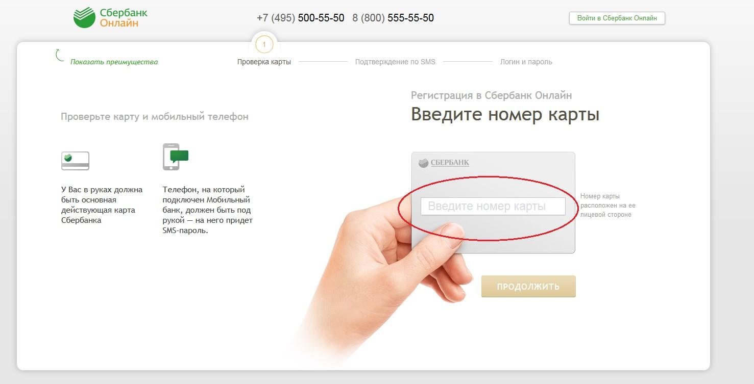 Срочно деньги в чебоксарах онлайн заявка на кредит наличными взять кредит на чужой паспорт видео
