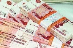 Срочно нужны деньги в долг 100000 сегодня? Куда обратиться?
