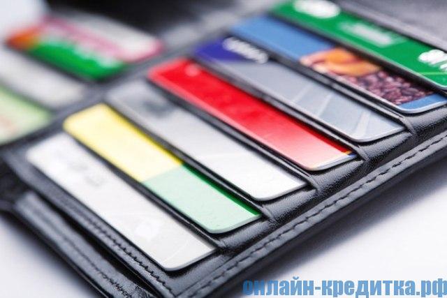 Деньги в Долг - Кредит Онлайн