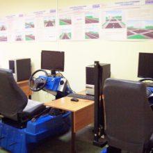 office2-1-1